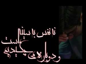 فیلم از ظلمت تا نور - کاری از گروه فرهنگی تطهیرا